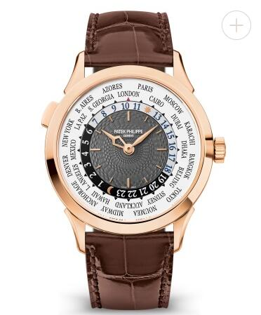 Cheapest Patek Philippe Watch Price Replica Complications 5230R-012 Rose Gold