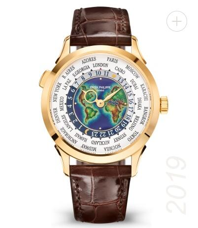 Cheapest Patek Philippe Watch Price Replica Complications 5231J-001 Yellow Gold