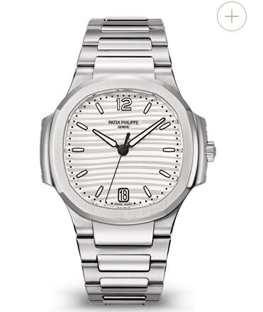 Patek Philippe Nautilus Watches Cheap Prices for Sale Replica Ladies' Nautilus Silver Dial Stainless Steel 7118/1A-010
