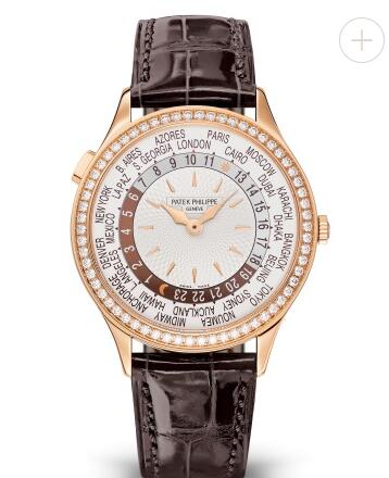 Cheapest Patek Philippe Watch Price Replica Complications 7130R-013 Rose Gold